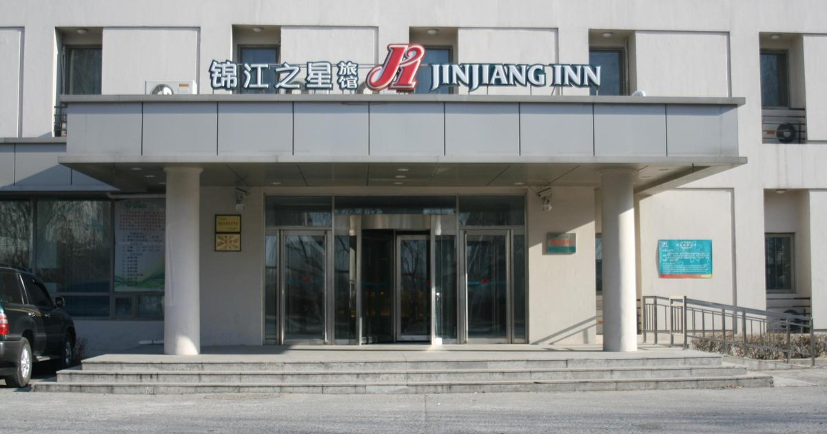 Jinjiang Inn - Changchun Convention & Exhibition Center