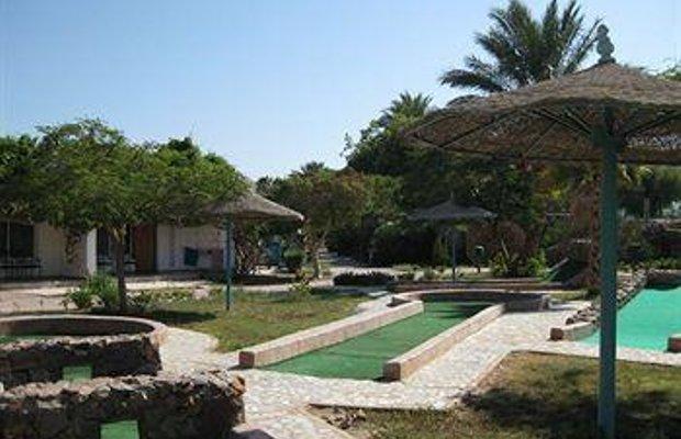 фото Shams Safaga Resort 873998722