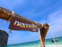 Libong Island hotels with restaurants