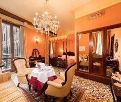 Veneza: CityBreak no Hotel Al Ponte Dei Sospiri desde 88€