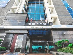 Gunsan hotels with restaurants