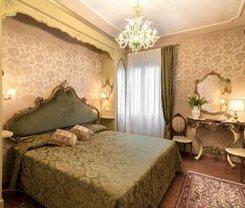 Veneza: CityBreak no Hotel Bel Sito e Berlino desde 87.99€
