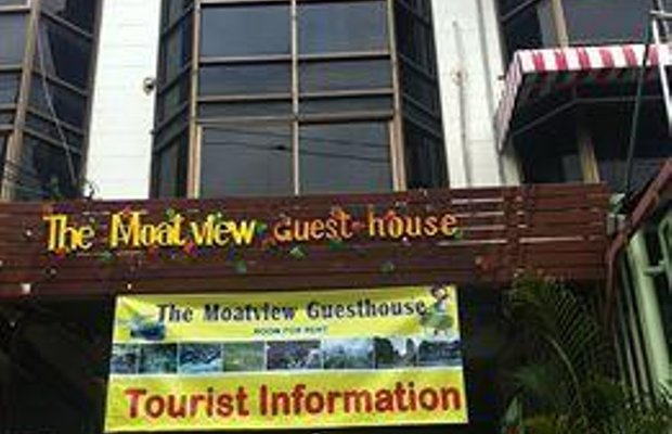 фото The Moatview Guesthouse 905118373