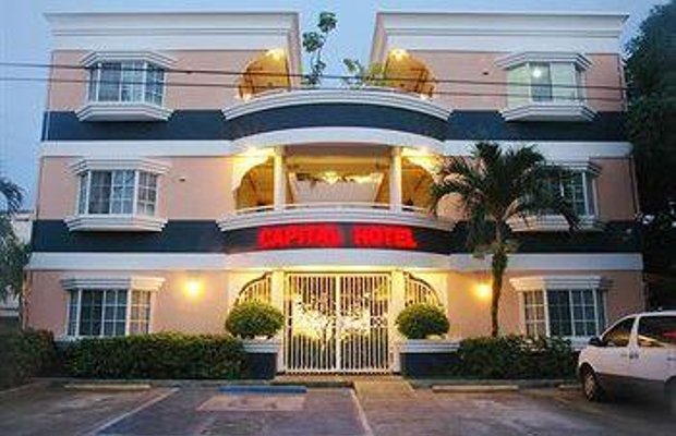 фото Capital Hotel 905125456