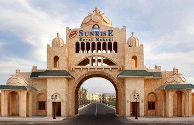 фото Sunrise Select Royal Makadi 905362590