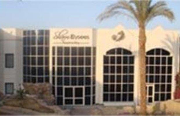 фото Sharm Elysees 905363639