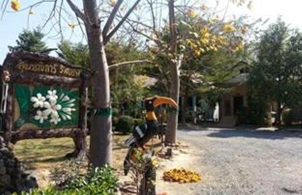 фото Supannika Resort 906001147
