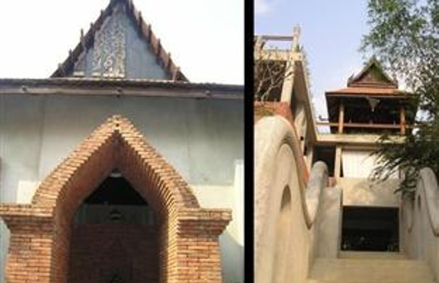 фото Ayutthaya Buri Tawee Resort 93730651