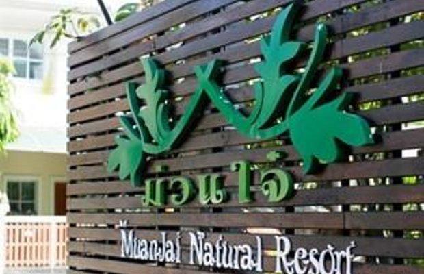 фото Muanjai Natural Resort 962936777
