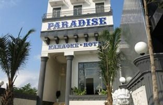 фото Paradise Hotel 982370992