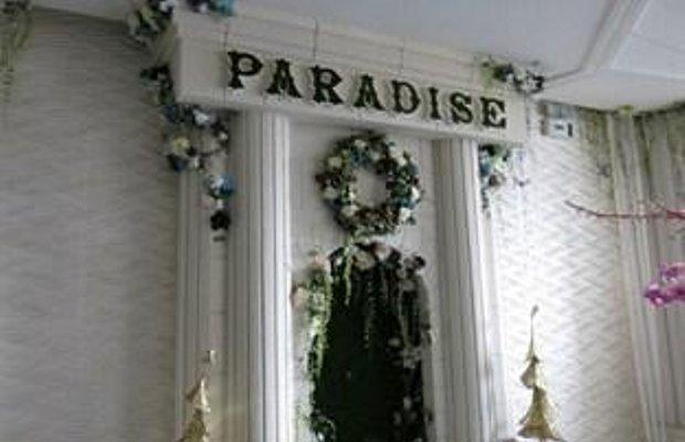 фото Paradise Hotel 982370995