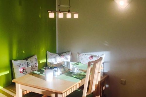 Appartementhaus Sonnen - фото 4