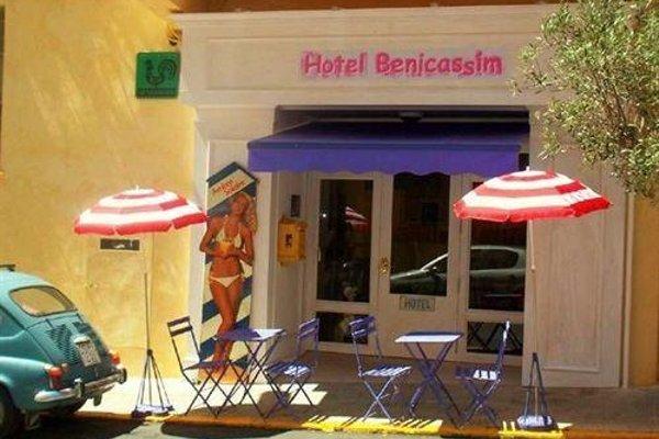 Rooms Boutique Benicasim - фото 13