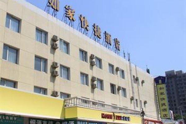 Home Inn Beijing Sihui Baiziwan Metro Station - фото 12