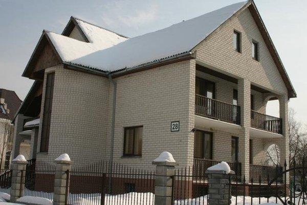 Algida House - 20