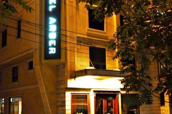 Arber Hotel - 22
