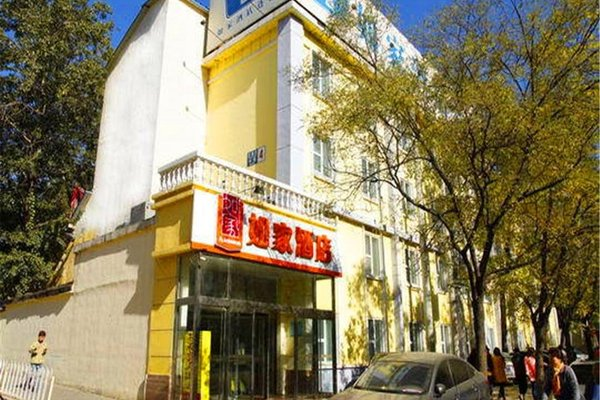 Home Inn Beijing International Exhibition Center Zuojiazhuang - фото 23