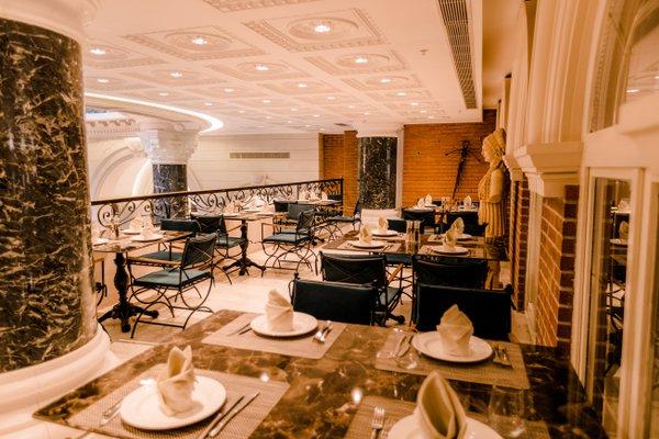 Xheko Imperial Hotel - 15