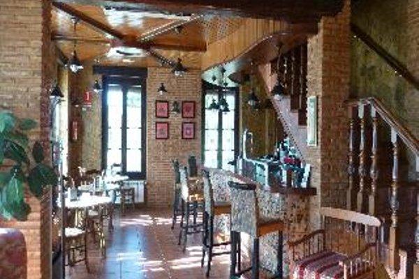 La Moragona Hotel con Encanto - фото 13