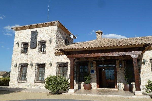 La Moragona Hotel con Encanto - фото 23