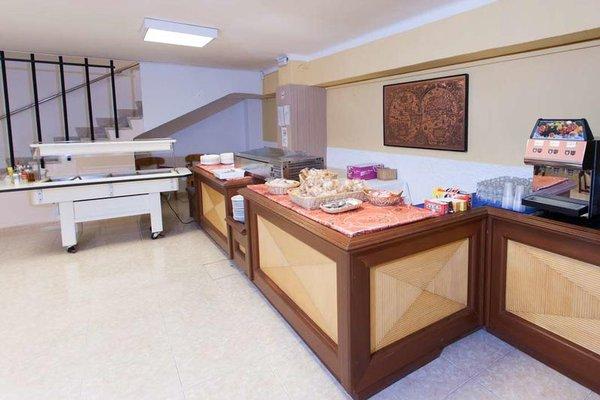 Hotel Arcadia  Arenal - фото 11