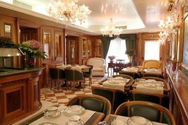Hotel Ca Marinella - фото 15