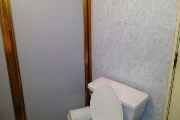 Suites Petit Polanco - фото 12