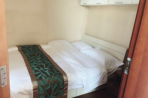Beijing Golden Apple Apartment - 11