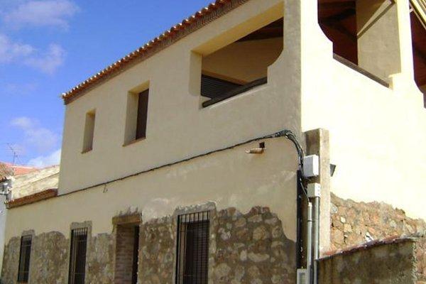 Casa Rural La Molina - фото 10