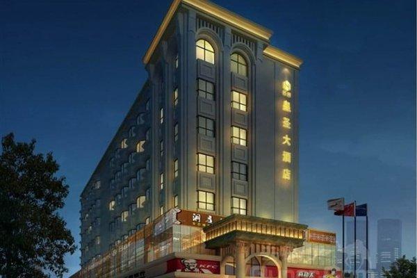 Huangsheng Hotel Guangzhou - фото 10