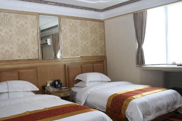 Huangsheng Hotel Guangzhou - фото 3