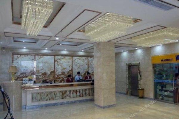 Huangsheng Hotel Guangzhou - фото 7
