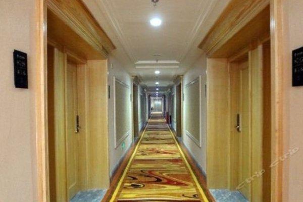 Huangsheng Hotel Guangzhou - фото 8