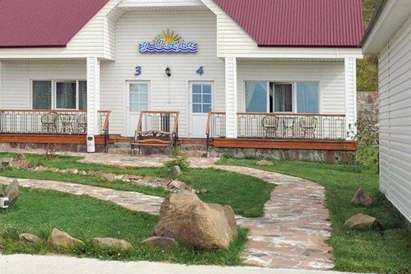 Отель У озера - фото 19