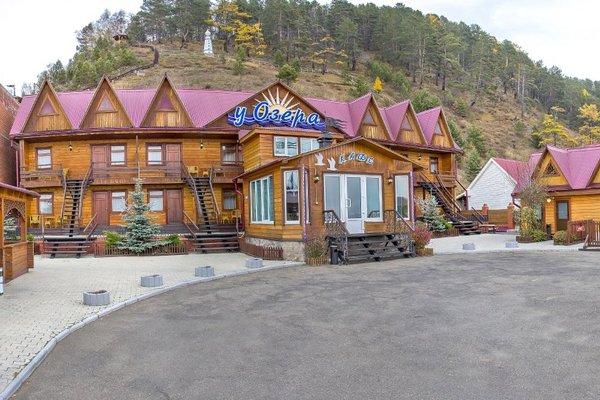 Отель У озера - фото 20