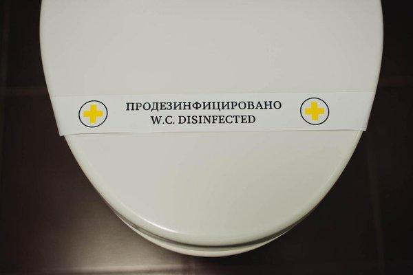 Виллатик - 19