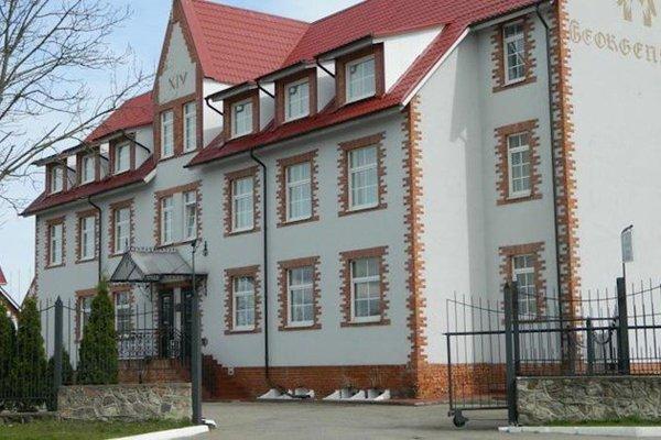 Георгенбург - фото 14