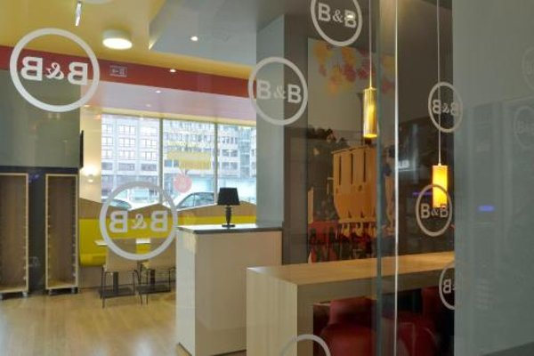 B&B Hotel Nurnberg-Hbf - фото 18