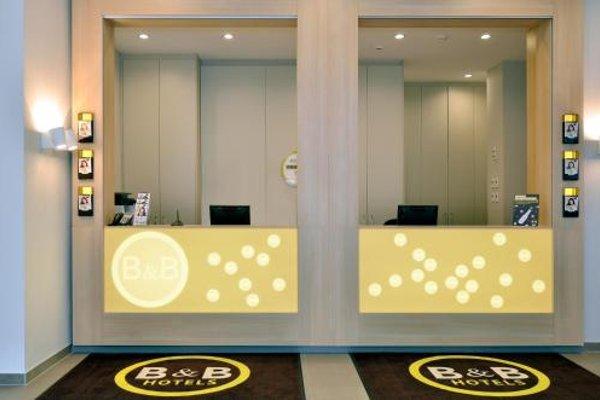 B&B Hotel Nurnberg-Hbf - фото 19