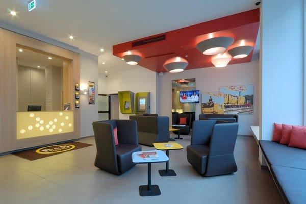 B&B Hotel Nurnberg-Hbf - фото 9