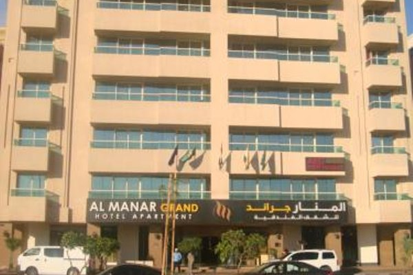 Al Manar Grand Hotel Apartment (ех. Belvedere Court Hotel Apartments) - фото 22