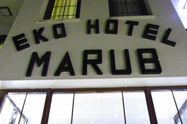 Hotel Marub - фото 15