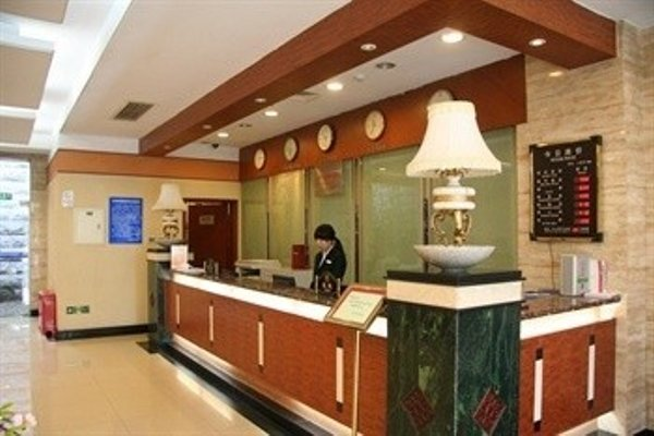 Beijing Communications Hotel - 15