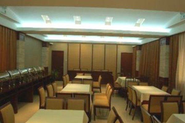 Beijing Communications Hotel - 17