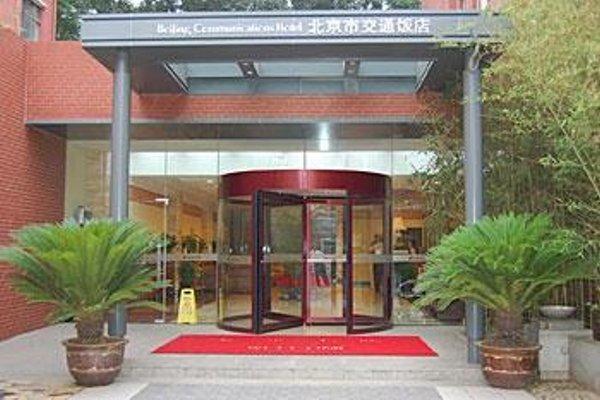 Beijing Communications Hotel - 20