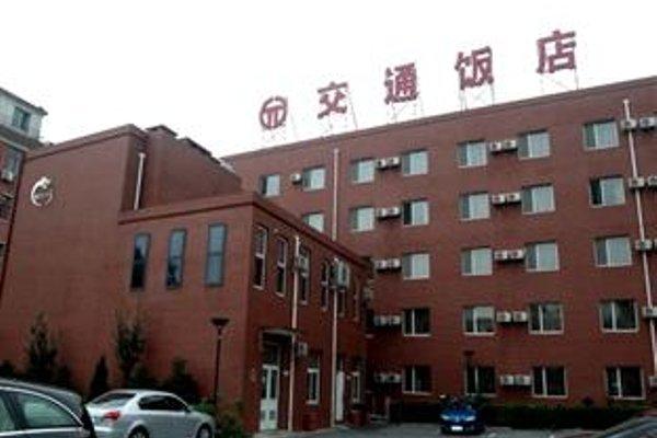 Beijing Communications Hotel - 21