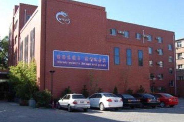 Beijing Communications Hotel - 22