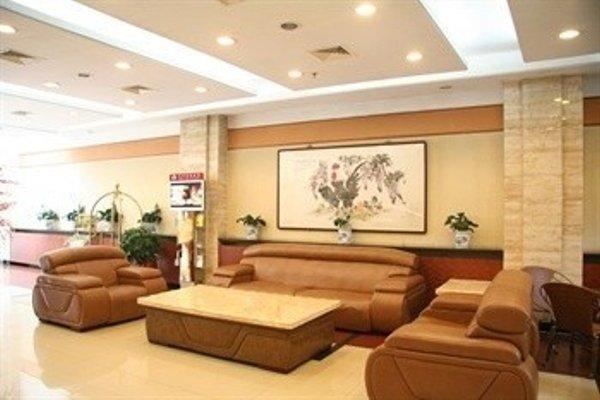 Beijing Communications Hotel - 9