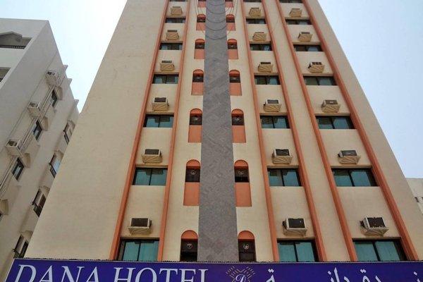 Dana Hotel - фото 18