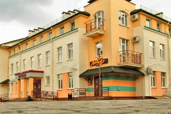 Отель Славия - фото 37